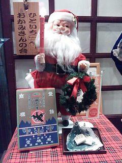 2012クリスマスディスプレイ・サンタ.JPG