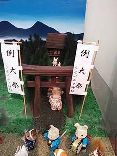 2012シルバニア八幡神社.JPG