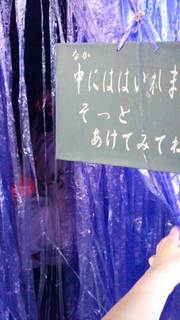 2012図書館おばけ.JPG