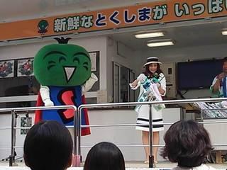 2012徳島イベントバスすだち.JPG
