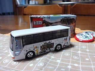 2012遠野物語めぐり号トミカ.JPG